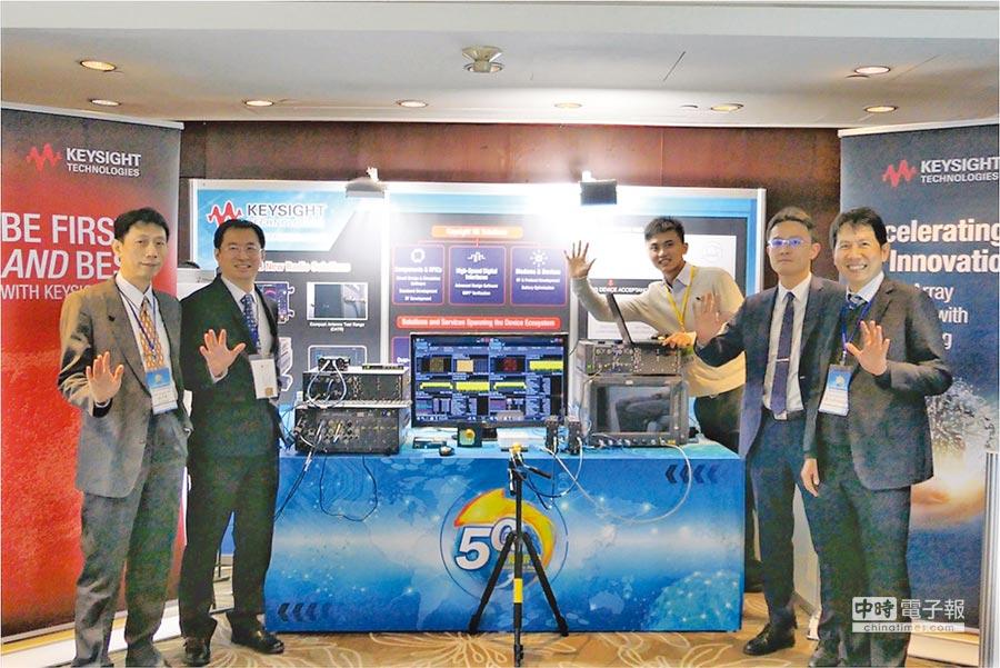 是德科技在5G研發與生產測試研討會中展示5G研發與生產測試方案。圖/業者提供