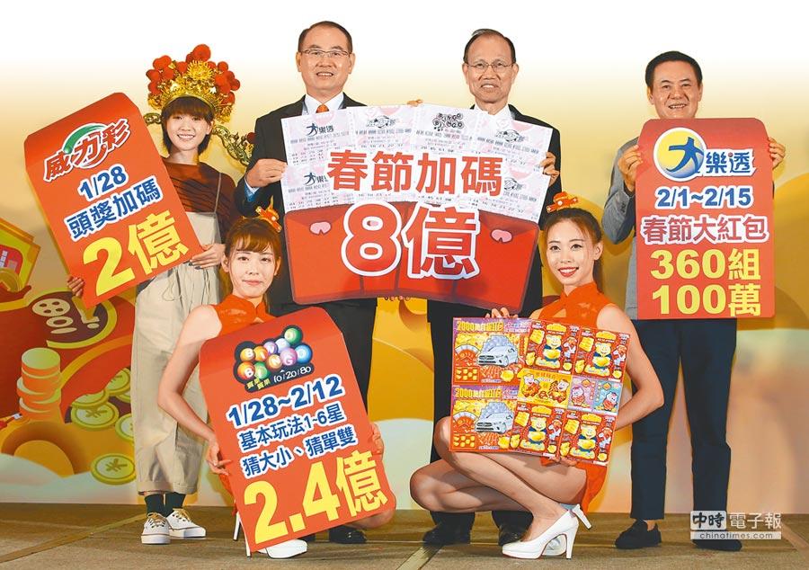 台彩春節加碼8億元,董事長薛香川(後排右二)及總經理蔡國基(後排左二)、演員蔡振南(右一)、嚴正嵐(左一)合照。(王英豪攝)