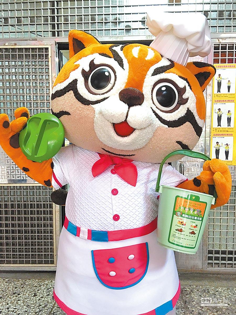 生廚餘回收桶「綠圓寶」,即日起分批分區免費發送。(盧金足翻攝)