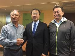 台南市長黃偉哲宣布 龍崎堊地暫定自然地景