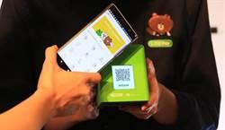 LINE Pay mini威力大 商店收款更容易用戶優惠再加碼