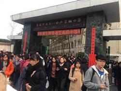 108年學測開跑 首考科英作文出題考「台灣的驕傲」具鑑別度