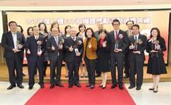 櫃買25日舉辦上櫃ETF與權證獎勵活動頒獎典禮