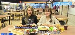 新年走春去哪裡?台南「這裡」看全台獨家祈福大金豬吃飽喝足溜小孩