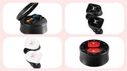 天菜級精品耳機登台,LV推出第一款 Horizon無線藍芽耳機,台灣正確售價公布
