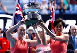澳網》對岸第4人 張帥勇奪大滿貫女雙冠軍