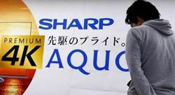 連母公司鴻海員工也狂賣持股 揭夏普3大致命隱憂