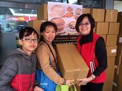 新北家扶送年菜 1800戶家庭歡喜團圓迎接新年到