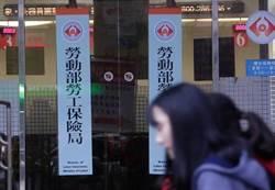 勞保精算報告曝光7年後破產 勞動部:先補200億