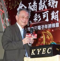 台灣幸福企業 京元電208億營收創新高