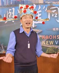 韓國瑜扮財神爺 酸:民進黨也來發高雄市政府紅包!