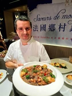 搶攻農曆春節聚餐商機「星饗道」國際自助餐廳舉辦「法國鄉村美食節」