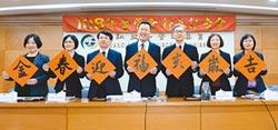 虛擬貨幣ICO 6月擬納管