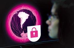 專家傳真-全球數位韌性調查報告:能力與資源盤點