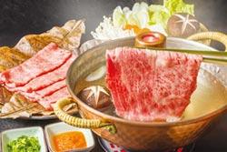 JFOODO和牛料理 多元吃法