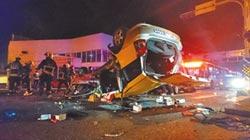 酒駕男撞翻小黃 毀3個家庭