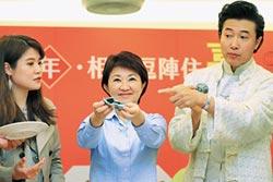 盧秀燕與陳鴻 提前圍爐說菜