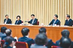 陸宣傳部長會議 丁薛祥罕見出席