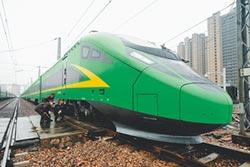 綠巨人來接棒 南京到北京更快了