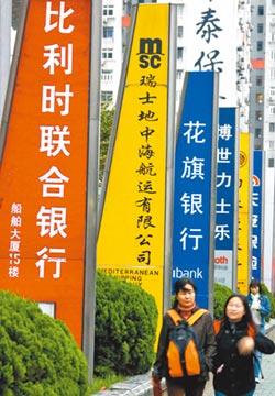 陸2021開放外資銀行100%持股