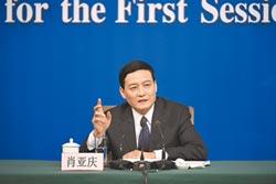 肖亞慶談陸企國際化 分享非獨占