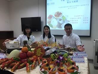 超美味藥膳年菜奇美醫營養科、中醫部攜手推創意年菜