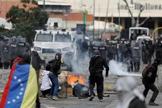 川普已備妥軍事入侵委內瑞拉方案