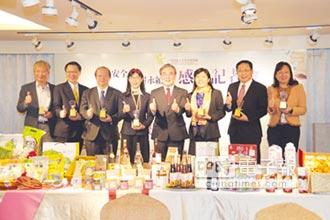新壽 獲農產品行銷貢獻卓著企業獎