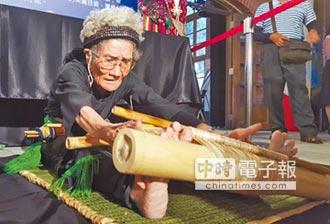 噶瑪蘭國寶級祭師 潘烏吉辭世