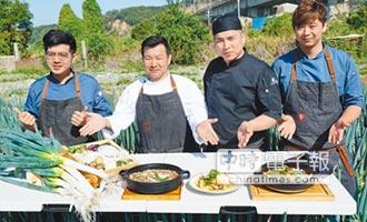 蔥田裡的餐桌 廚藝交流賺到割稻飯