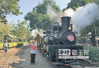 阿里山檜木列車旅遊 搶票囉!