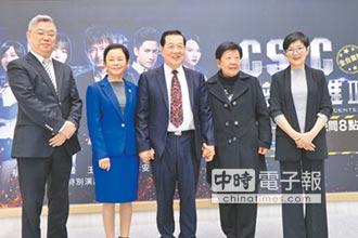鑑識英雄II 3/27首播 李昌鈺掛保證