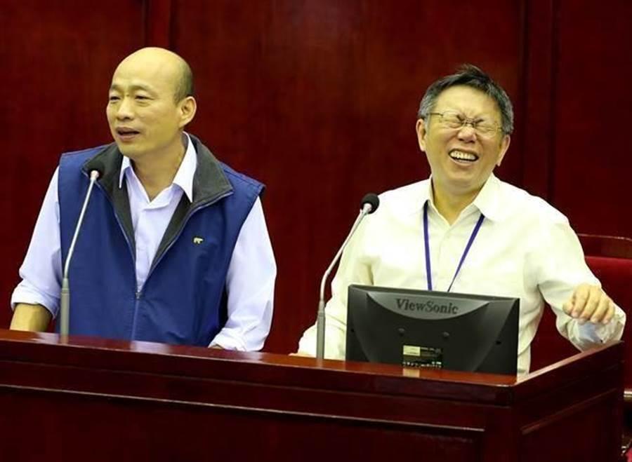 2016年11月在議會備詢,看到韓國瑜(左)出場,柯文哲(右)忍不住笑出來。(本報資料照片)