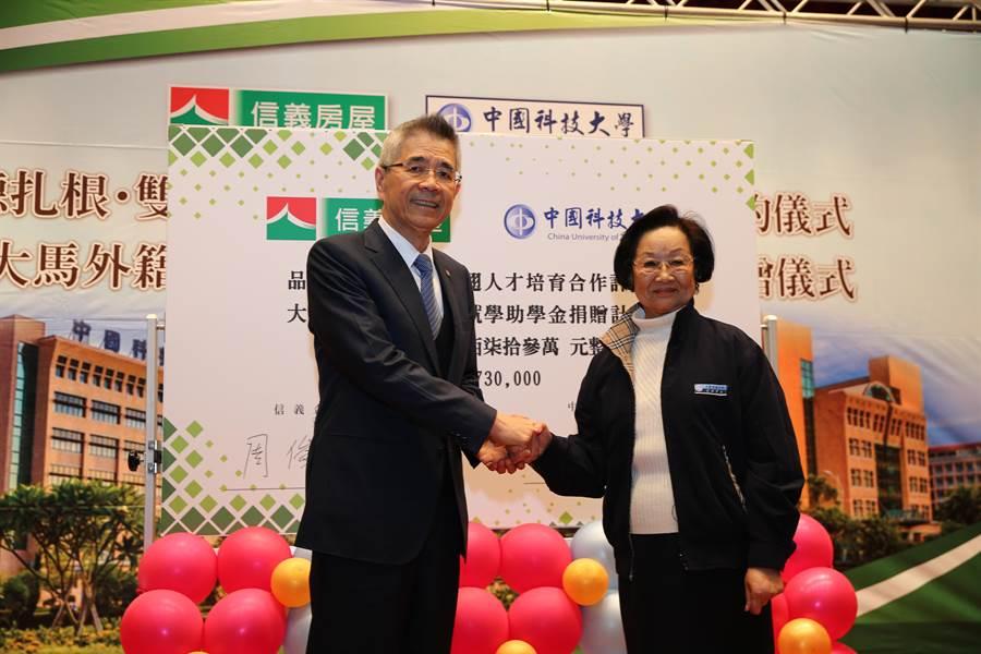 信義企業集團董事長周俊吉(左)25日與中國科大董事長上官永欽(右),共同簽訂產學合作計畫。(徐養齡攝)
