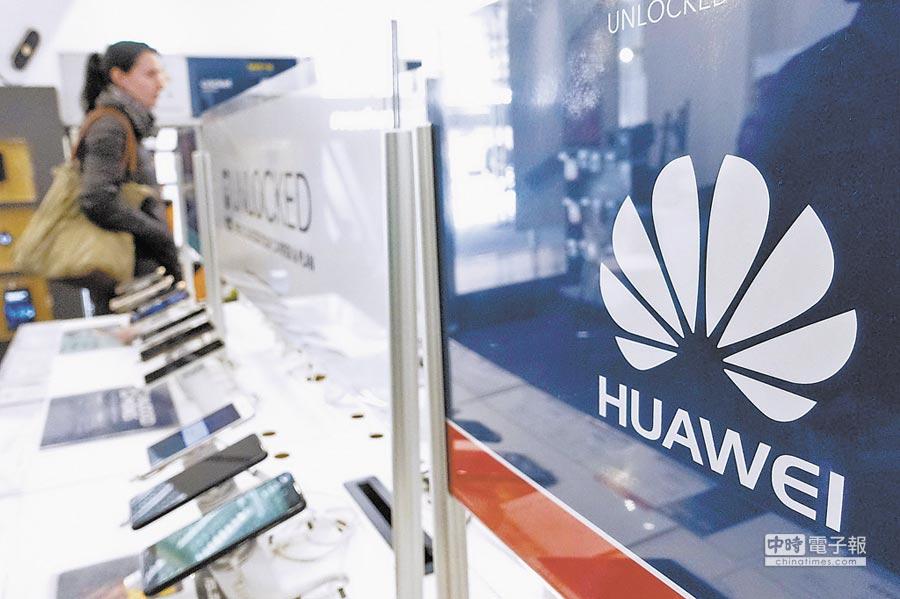 華為持續投資美國大學。圖為美國紐約百思買電器商店中華為手機銷售展位。(中新社資料照片)