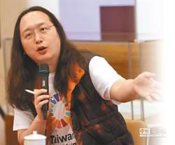 影》控唐鳳家暴 女友po文再酸:家暴頻傳是上行下效?