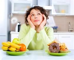 減肥常踩雷 專家揭這5大「錯誤法」最糟