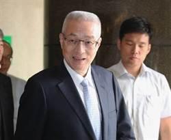 韓國瑜選總統強過黨內太陽 吳敦義:符合資格都有機會