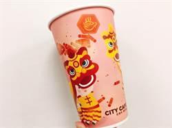CITYCAFÉ這款新春杯,設計師是他...