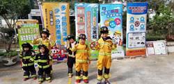山上區小小消防員體驗 救援小英雄出動