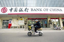 永續債 可望撬動4兆人民幣信貸投放