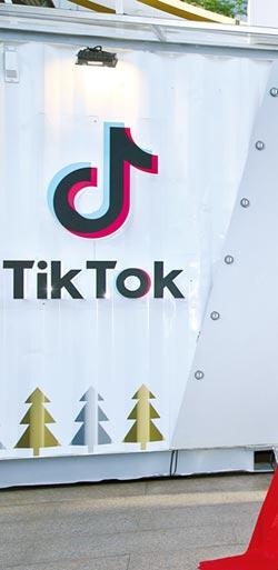 TikTok12月全球下載量創新高