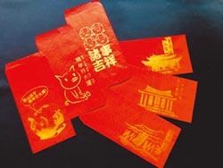 孔廟迎春 自己的紅包自己印