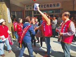 中華婦女黨 挺沈智慧重返立院