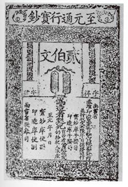 兩岸史話-吐蕃喇嘛 鼓勵皇族參與性儀式