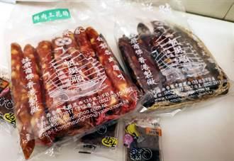 最貴的臘腸! 台男自香港入境 帶臘腸禮盒遭罰20萬