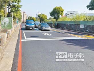 停車格變紅線 居民看法兩極