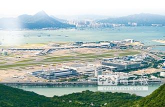 香港機場 全球最佳的祕密