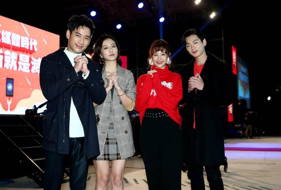 周孝安(左起)、周曉涵、安心亞、禾浩辰。(粘耿豪攝)