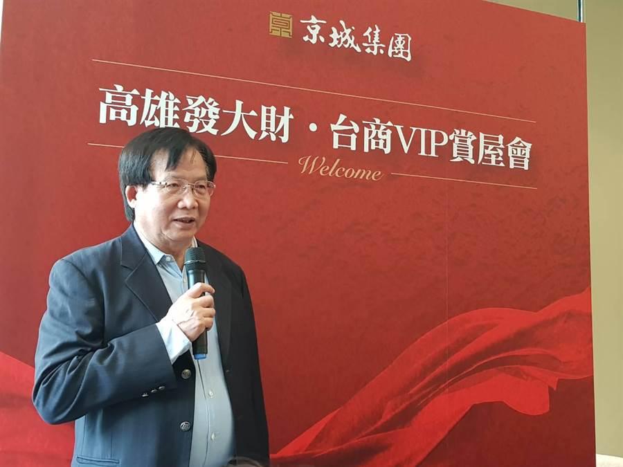 京城建設總經理陳添進向前來賞屋的台商表示,高雄的房子,有如「歐洲的設計,非洲的價格」,引起賞屋台商哈哈大笑。(圖/顏瑞田)
